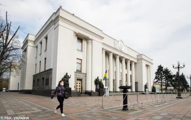 Рада приняла за основу изменения в Бюджетный кодекс: на сайте ВР появился текст
