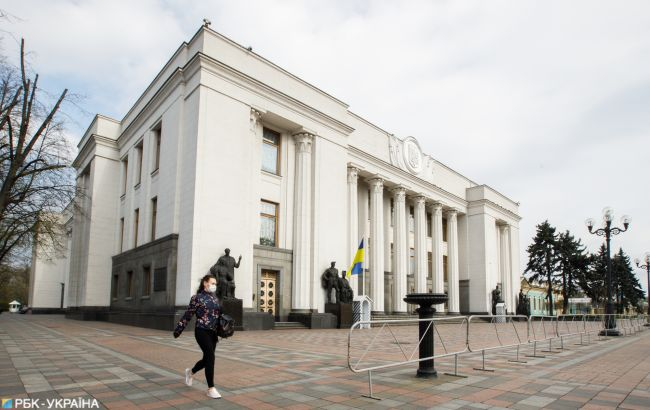 Рада може завтра розглянути скасування закону про банки