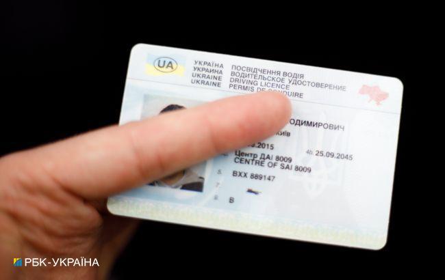 Украинцам перестали выдавать водительские удостоверения: названа причина