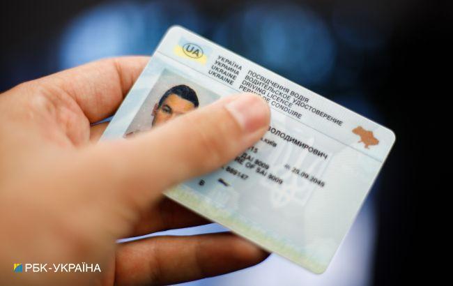 Украина и Италия договорились продлить признание водительских прав
