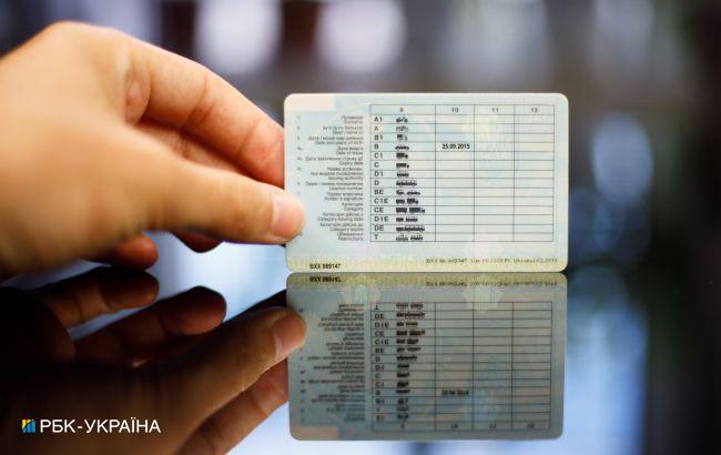 В Україні отримати водійські права буде простіше: що змінилося