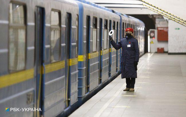 В Киеве 1 августа могут закрыть несколько станций метро