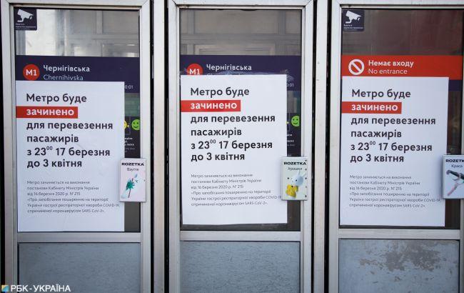 Метро в Києві можуть не відкрити з 25 травня