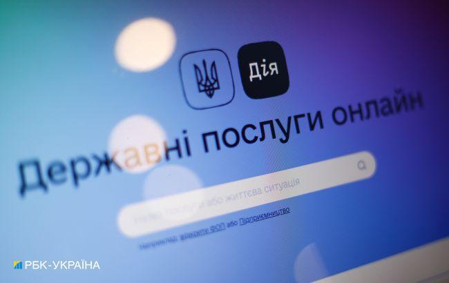 Регистрацию ФОПов переведут в онлайн: Кабмин утвердил экспериментальный проект
