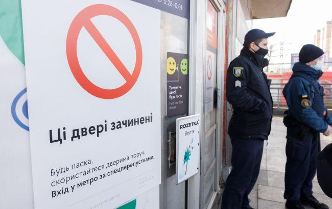 Більшість українців схвалюють карантин, але проти зупинки транспорту