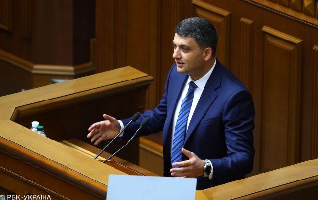 Дело о назначении Гройсмана премьером: ГБР разрешили изъять документы из ОП