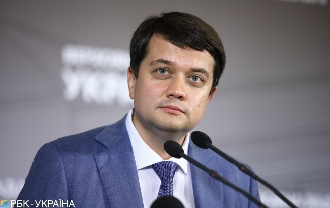 Разумков підписав розпорядження про скликання позачергового засідання ВР