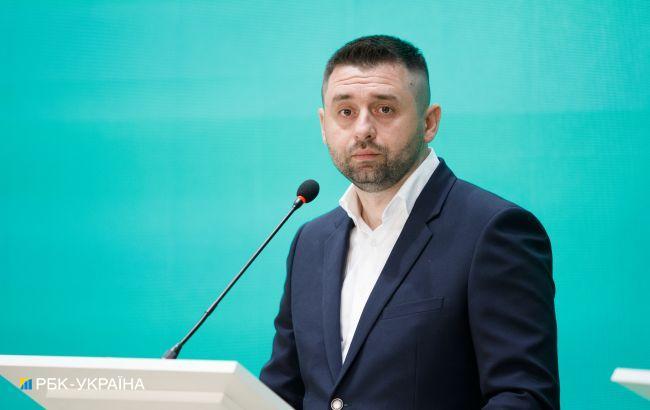 """Современные технологии и здоровая конкуренция. В """"Слуге народа"""" рассказали, как в Украине увеличить добычу газа"""