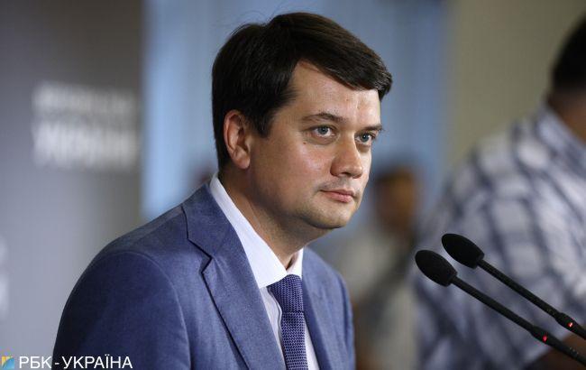 Разумков задекларував майже 1,8млн гривень доходу від продажу нерухомості