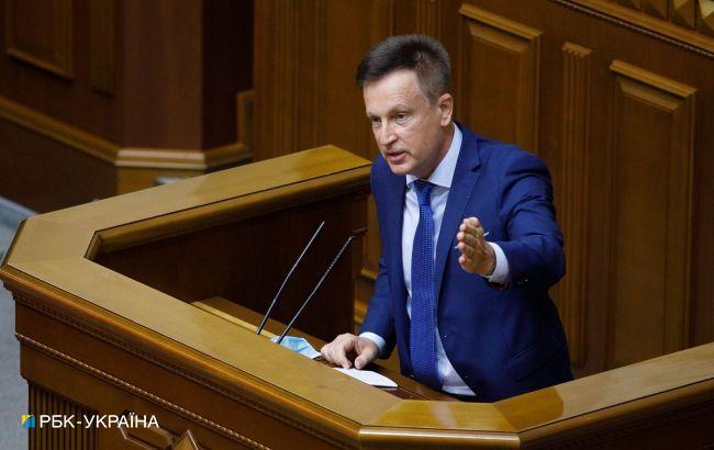 В Раде отреагировали на выступление жены члена набсовета УЗ в Москве