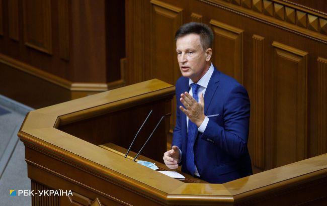 НАБУ расследует возможное участие НКРЭКУ в коррупционной схеме на 2 млрд грн, - нардеп