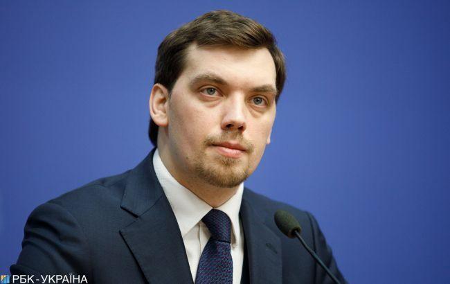 Комитет рекомендовал Раде принять отставку Гончарука