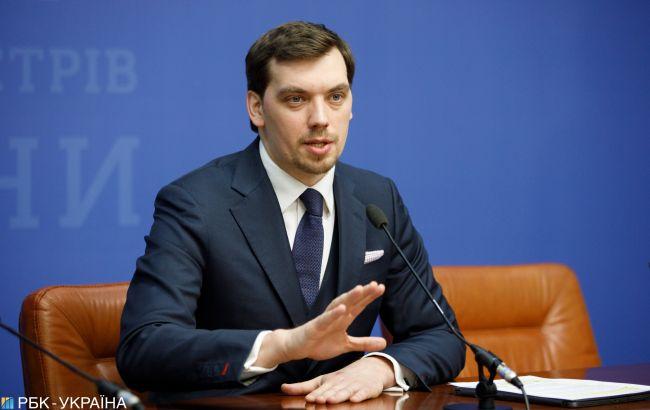 Гончарук покидает Украину: появились фото