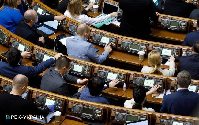 Пільги для інвестнянь та податкова амністія: що сьогодні розгляне Рада