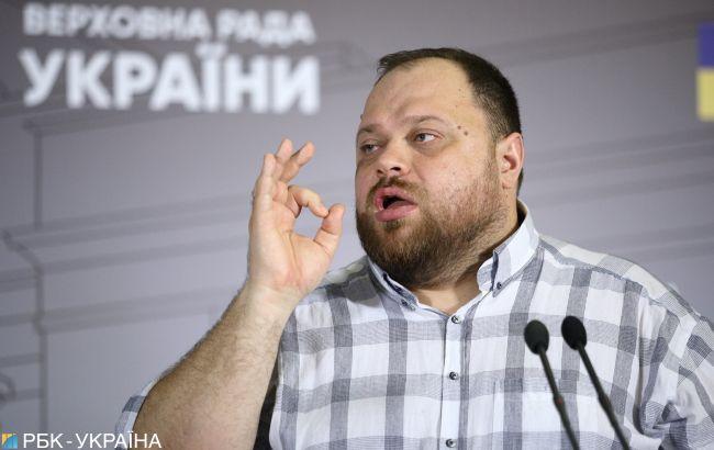 Зеленський перепризначив Стефанчука своїм представником в Раді