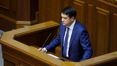 Глава Верховной рады Дмитрий Разумков заболел COVID-19 | РБК Украина