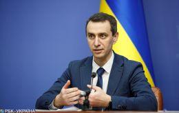 """Ще п'ять областей України можуть внести до """"червоної"""" зони: які саме"""