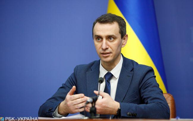 До конца лета Украина сделает еще минимум 4,5 млн прививок, - Ляшко