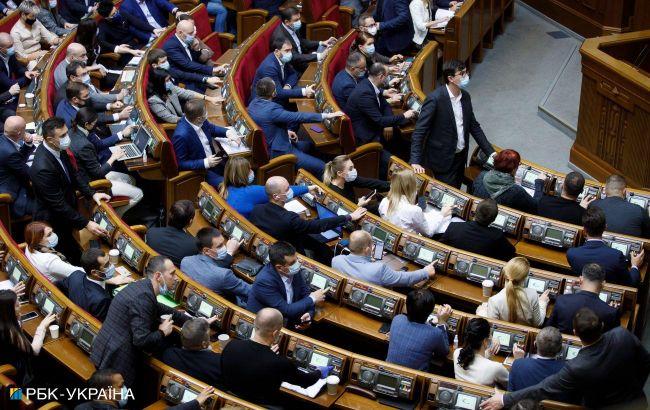 """Общины требуют от ВР принять """"земельные"""" законопроекты"""
