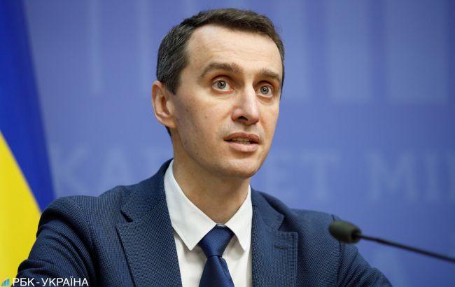 Ляшко назвав причину зростання кількості випадків COVID-19 в Україні