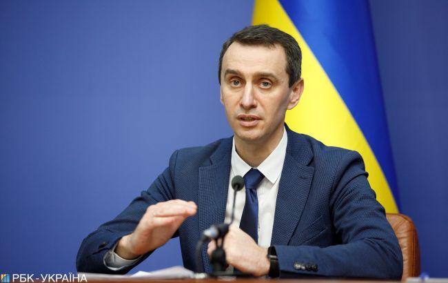 Ляшко рассказал, когда в Украине может начаться платная вакцинация от COVID-19