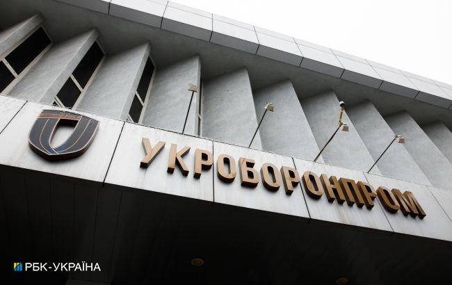 """Зеленский поручил СНБО рассмотреть в феврале реформу """"Укроборонпрома"""""""