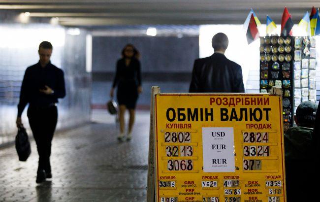 Аналітики спрогнозували курс долара на наступний тиждень