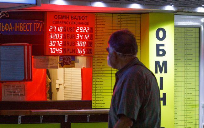 Банкіри дали прогноз курсу долара до кінця лютого