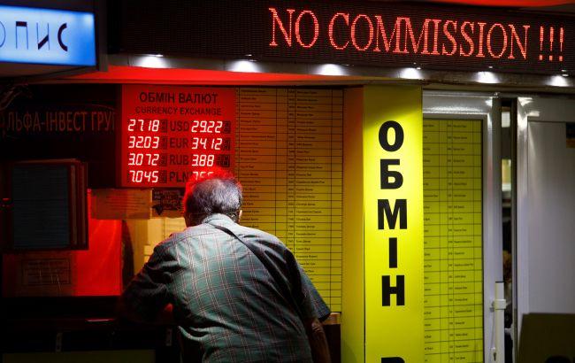 Аналітики дали прогноз курсу долара на початок листопада