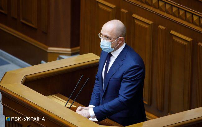 """Шмыгаль: полиция будет проверять COVID-сертификаты в """"красной"""" зоне"""