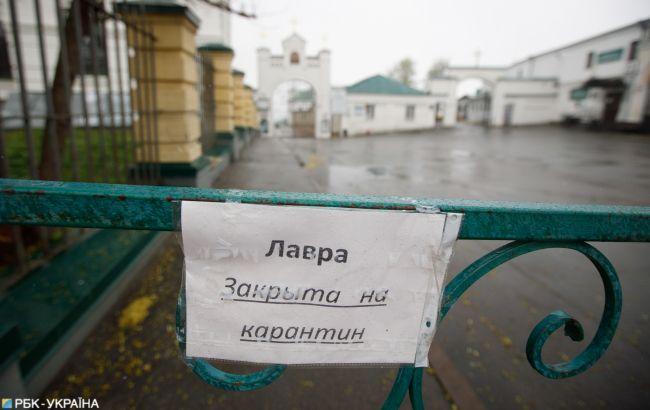 Коронавирус в Украине: количество зарегистрированных случаев на 16 апреля