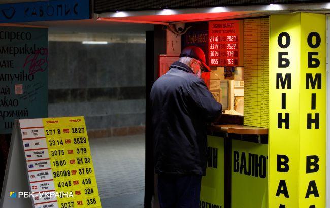 Як зміниться курс долара: прогноз аналітика на тиждень