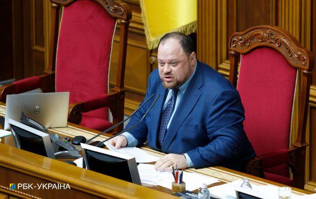 Стефанчук назвав дату голосування за бюджет-2022 у Раді