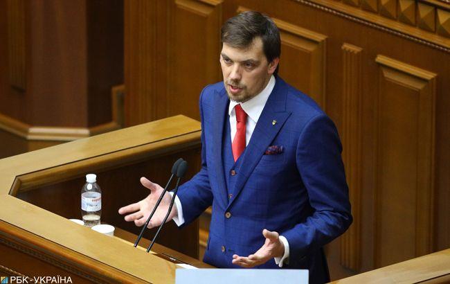 Кабмін заклав на ремонт доріг понад 70 млрд гривень у бюджеті-2020