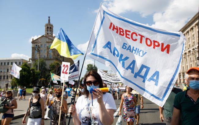 """Банкрутство банку """"Аркада"""": коли повернуть вклади і що буде з недобудованим житлом"""
