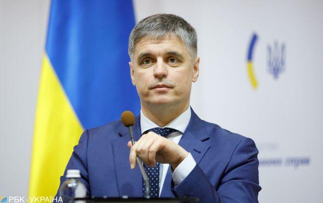 Украина ожидает от Ирана немедленного объяснения ситуации с расследованием катастрофы МАУ