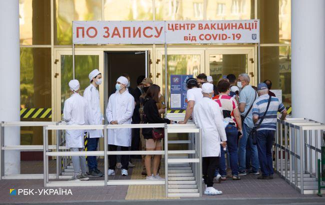 Ще майже 70 тисяч українців отримали щеплення від COVID-19