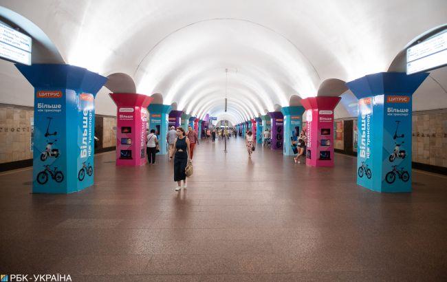В Киеве из-за звонка о минировании закрыли центральные станции метро и пересадку