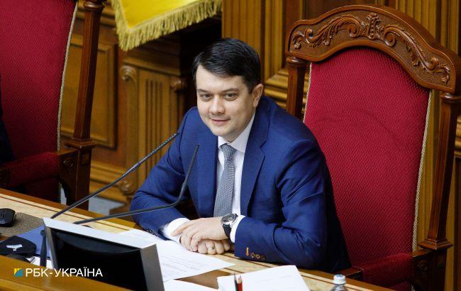 Разумков созвал внеочередное заседание Рады: что рассмотрят