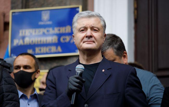 Обвинение отказалось от меры пресечения для Порошенко
