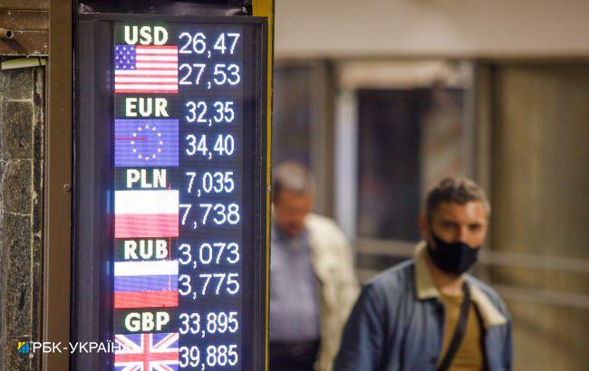 Курсова аномалія. Чому падає долар, і чи чекати розвороту на валютному ринку