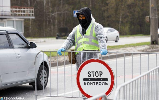 КПП та температурний скринінг: на Прикарпатті посилюють карантин з 26 лютого