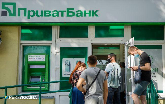 ПриватБанк призупинить роботу всіх банкоматів і терміналів: названо час