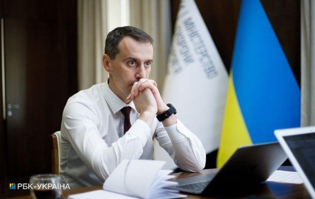 """Украина получит тесты для выявления """"Дельта""""-штамма коронавируса, - Ляшко"""