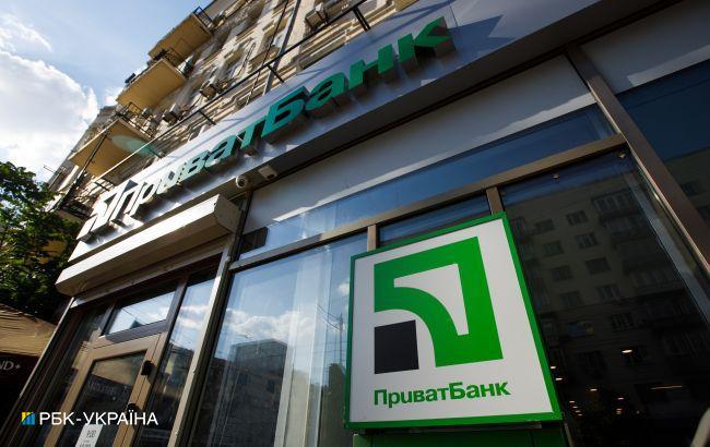 ПриватБанк заплатив до держбюджету 19 млрд гривень дивідендів