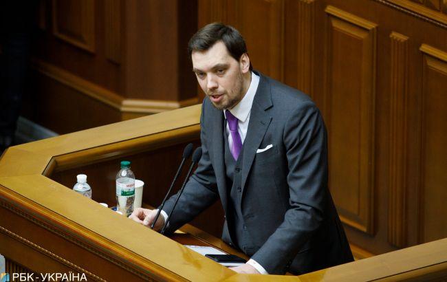 Гончарук рассказал о стратегии по выполнению задач президента