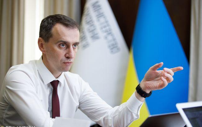 Украина одна из первых в списке третьих стран, чей COVID-сертификат признает ЕС, - Ляшко