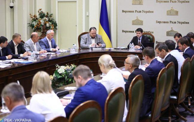 В Раде назвали глав парламентских комитетов