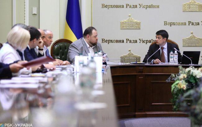 """Рада сьогодні розгляне законопроект про відстрочку штрафів для """"євроблях"""""""