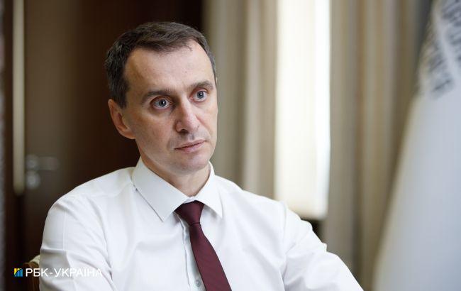 Україна поки не планує масову вакцинацію дітей: Ляшко пояснив чому